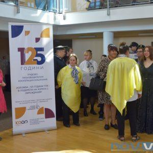 """В Смолян ще се проведе фестивал """"125 години ТПК – в подкрепа на хората с увреждания"""""""