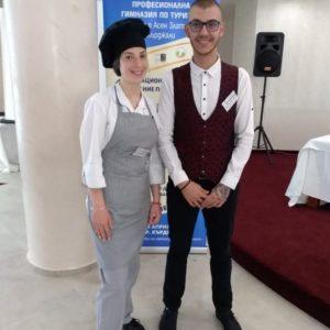 Гимназията по туризъм с двама финалисти за Национално състезание по професии