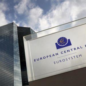 ЕЦБ запази нулевата си водеща лихва