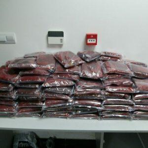 Задържаха контрабандна паста за наргиле за над 25 000 лева