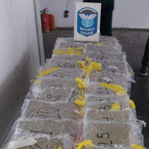 Задържаха младеж с над 9 кг марихуана, скрита в тавана на хасковско БМВ