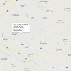 Земетресението, обявено с 3.1 по Рихтер до Харманли, е в Старозагорска област