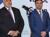 ИК на ГЕРБ официално потвърди Иво Димов за кандидат-кмет на Димитровград