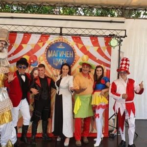 """""""Магичен цирк"""" ще радва малки и големи в Смолян"""