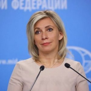 Мария Захарова нарече