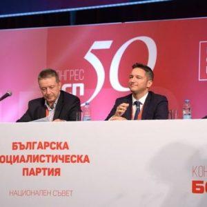 Нинова ще има Национален съвет, който ще е гумен печат, коментира Сергей Станишев