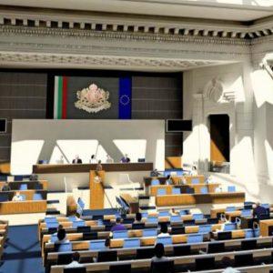 Парламентът прие на второ четене промени в Изборния кодекс за протоколите и отчитането на резултатите от машинното гласуване