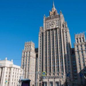 Русия изгони още 10 американски дипломати