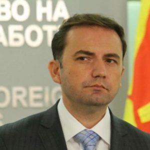 Северна Македония видя недоверие в Договора за приятелство с България