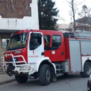 Силна миризма на газ вдигна на крак пожарната в Смолян