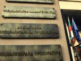 Спецпрокуратура публикува доказателства срещу Николай Малинов
