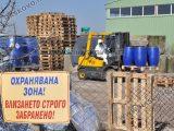 Унищожават 29 тона негодни пестициди от склад край Горски извор