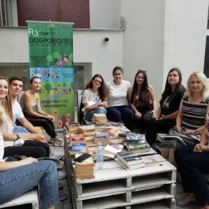 Ученици от Кърджали събират книги за българската общност в Одрин
