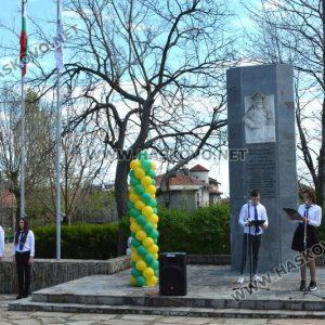 Царската гимназия в Хасково посреща най-добрите гимназисти строители от Южна България