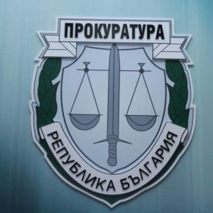 Шестима обвинени за лихварство след акцията в Кюстендил