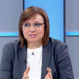 📹 Корнелия Нинова: Ще подкрепим всяко предложение за увеличаване на доходите на пенсионерите
