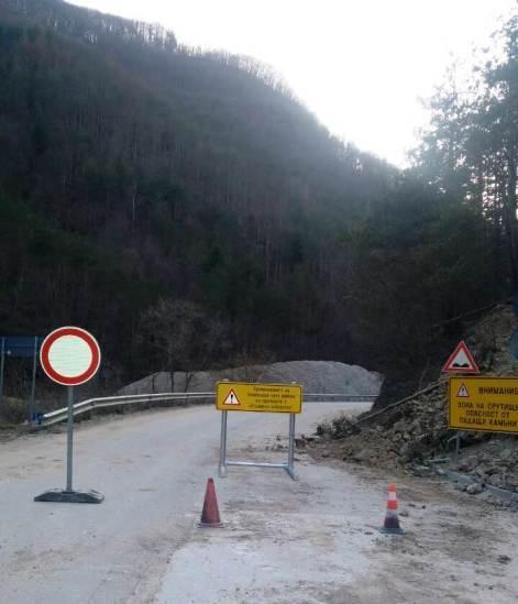 Община Смолян организира безплатен транспорт до засегнатите от свлачището населени места по пътя Мадан-Смолян
