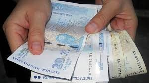 """Намерените до магазин """"Зора"""" пари са изгубени от служителка на смолянска фирма"""