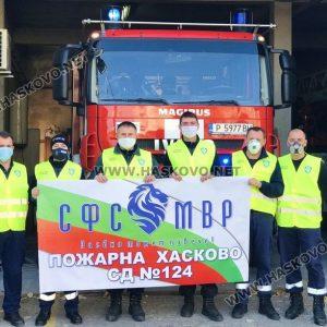 Пожарникари от Хасково с флашмоб подкрепиха националния протест на МВР
